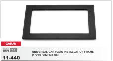 CARAV 11-040 переходная рамка для установки автомагнитолы
