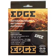 Антенна Edge Light