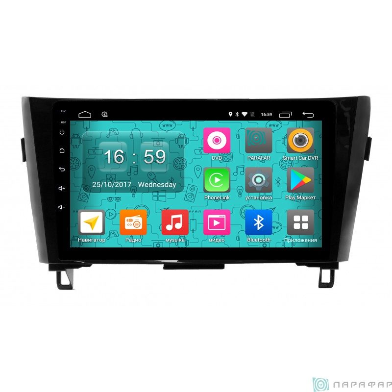 Parafar 4G/LTE Nano с IPS матрицей для Nissan Xtrail на Android 6.0 (PF988)