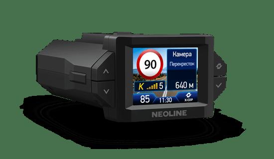 Neoline X-COP 93C