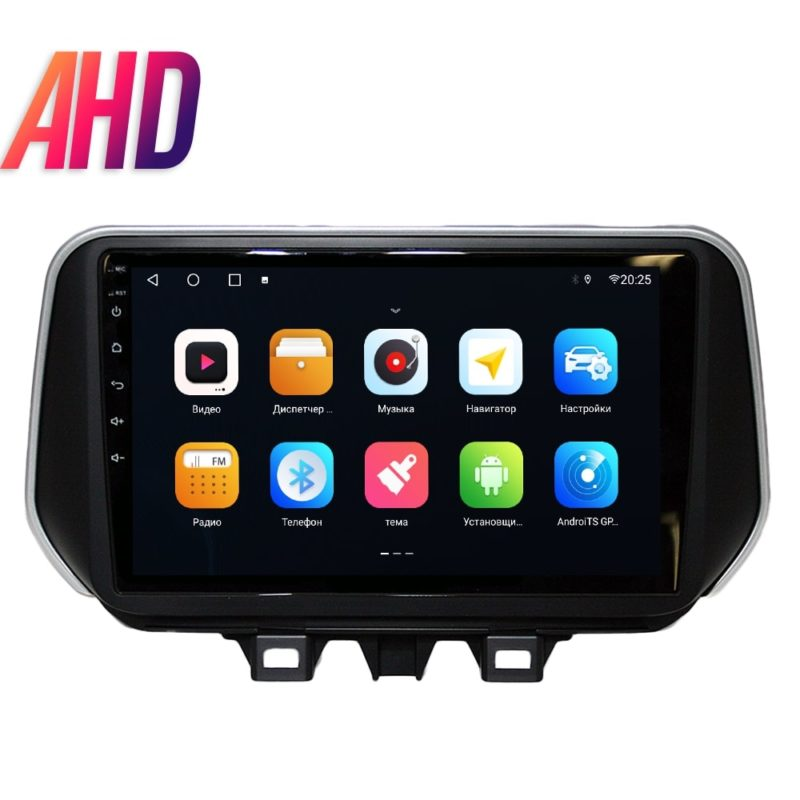 Parafar для Hyundai Tucson (2018+) на Android 10.0 (PF547AHD-Low)